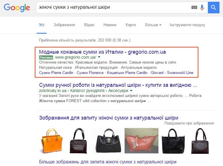 context-ads1