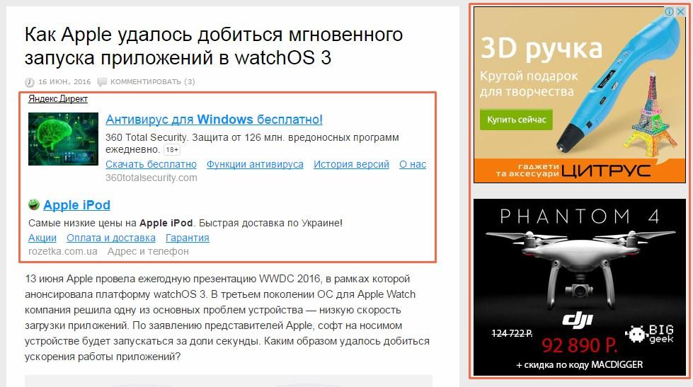 context-ads2