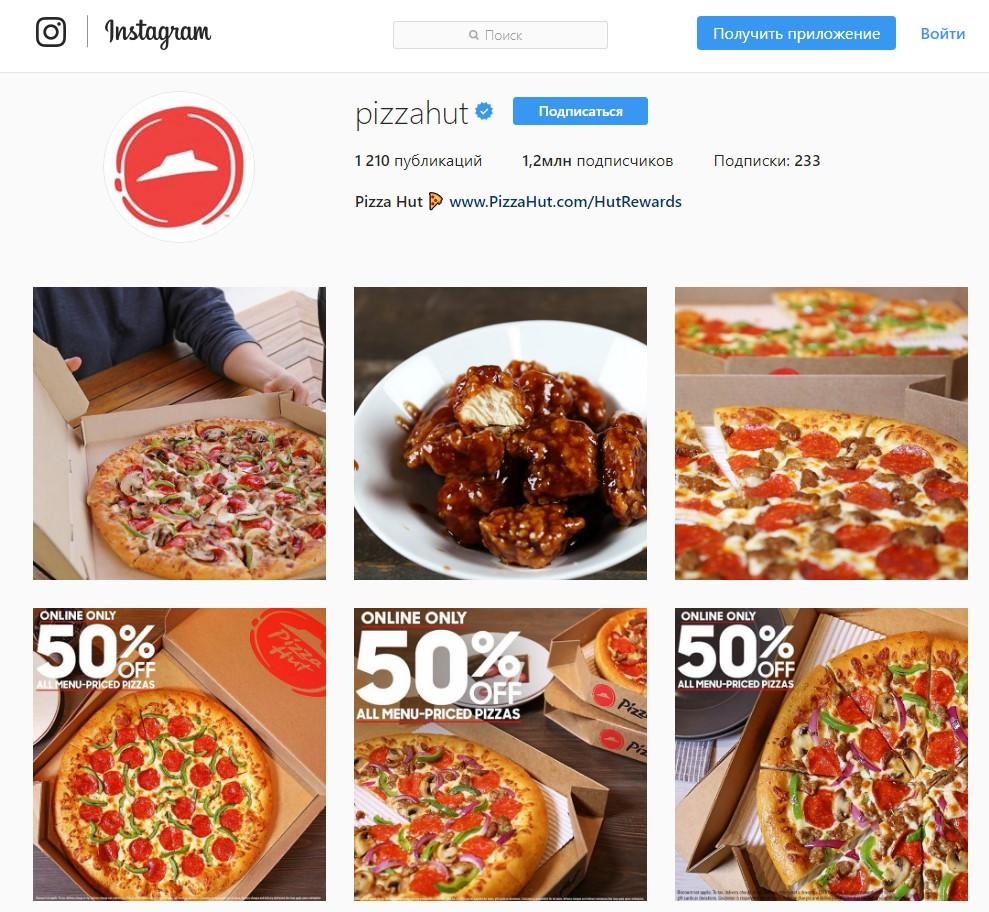 8 способов раскрутки instagram