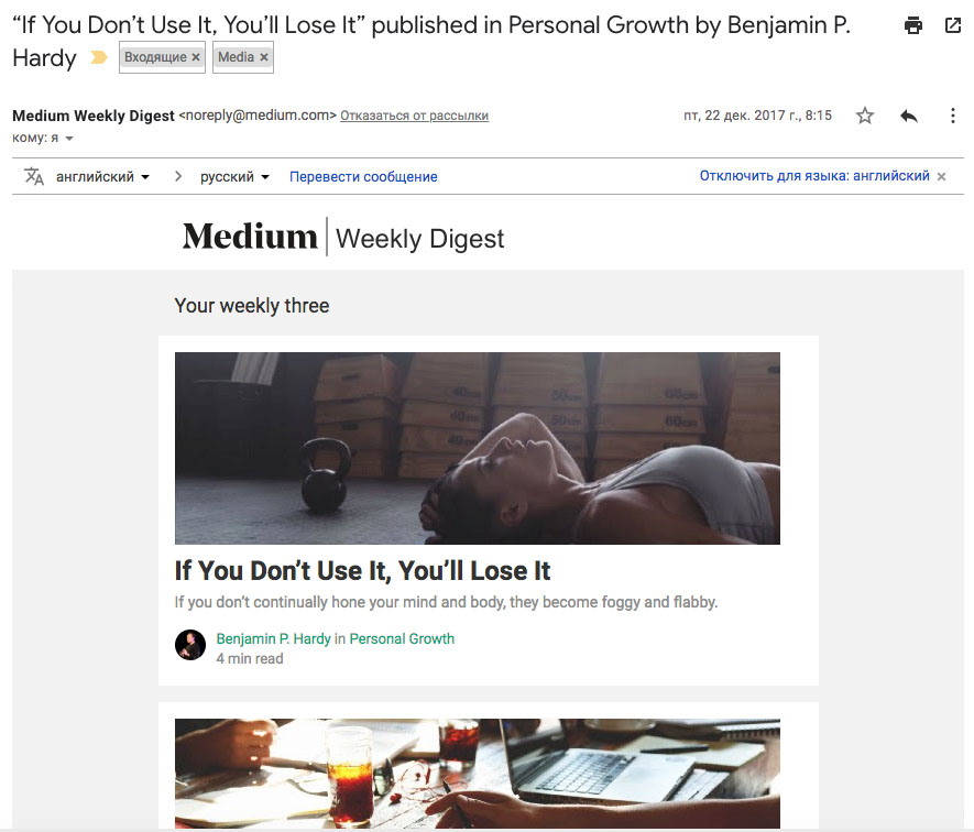 Medium Weekly Digest